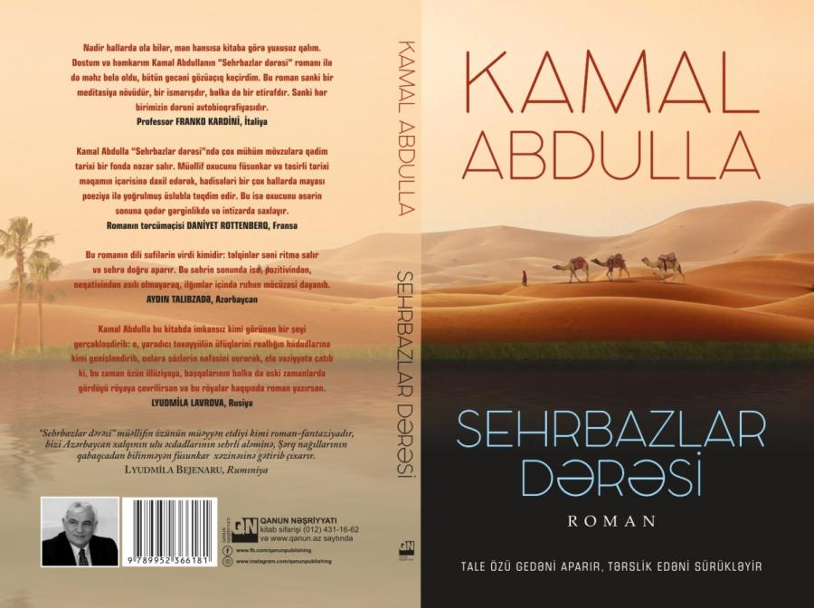 Image result for sehrbazlar dərəsi