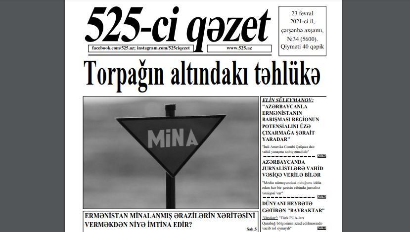 """""""525-ci qəzet""""in 23 fevral sayında nələr var? - <b style=""""color:red"""">ANONS</b>"""