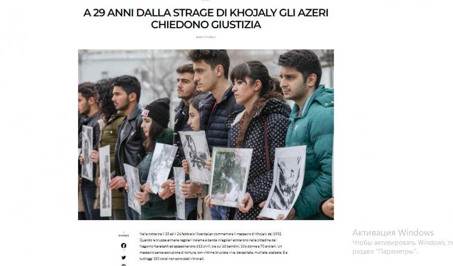 """İtalyan jurnalist: """"Xocalı faciəsinin səbəbkarları cəzalandırılmalıdır""""<b style=""""color:red""""></b>"""
