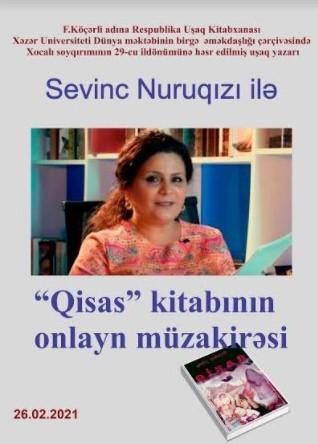"""Sevinc Nururqızının """"Qisas"""" kitabının onlayn müzakirəsi keçirildi<b style=""""color:red""""></b>"""