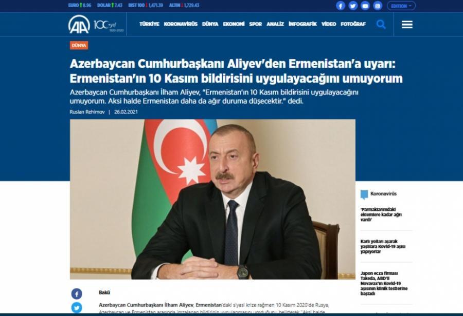 """İlham Əliyevin mətbuat konfransı xarici ölkələrin mediasında geniş işıqlandırılıb<b style=""""color:red""""></b>"""