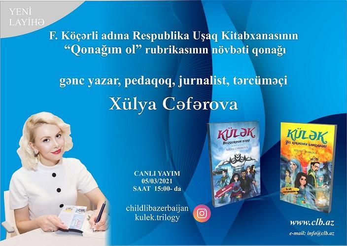 """Xülya Cəfərova Respublika Uşaq Kitabxanasının qonağı olacaq<b style=""""color:red""""></b>"""