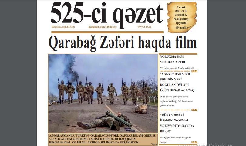 """""""525-ci qəzet""""in 3 mart sayında nələr var? - <b style=""""color:red"""">ANONS</b>"""