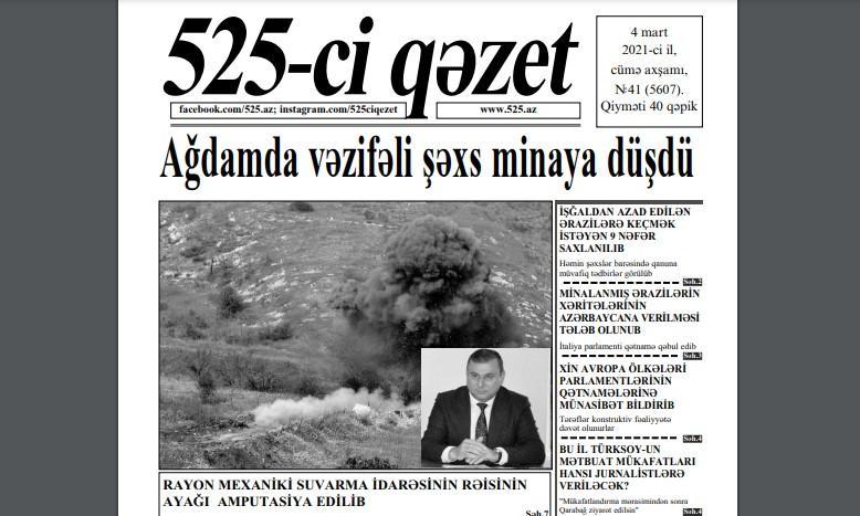 """""""525-ci qəzet""""in 4 mart sayında nələr var? - <b style=""""color:red"""">ANONS</b>"""