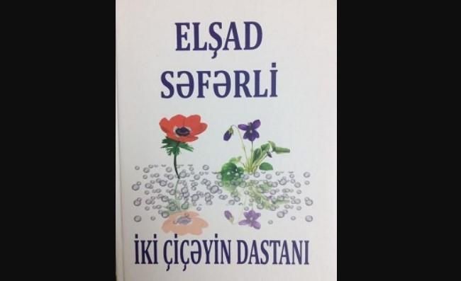 """Gerçək bədii mətnin vəsfi - <b style=""""color:red"""">Resenziya</b>"""