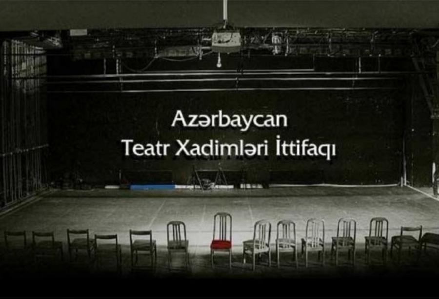 """""""Sənsiz"""" - bədii qiraət müsabiqəsi<b style=""""color:red""""></b>"""