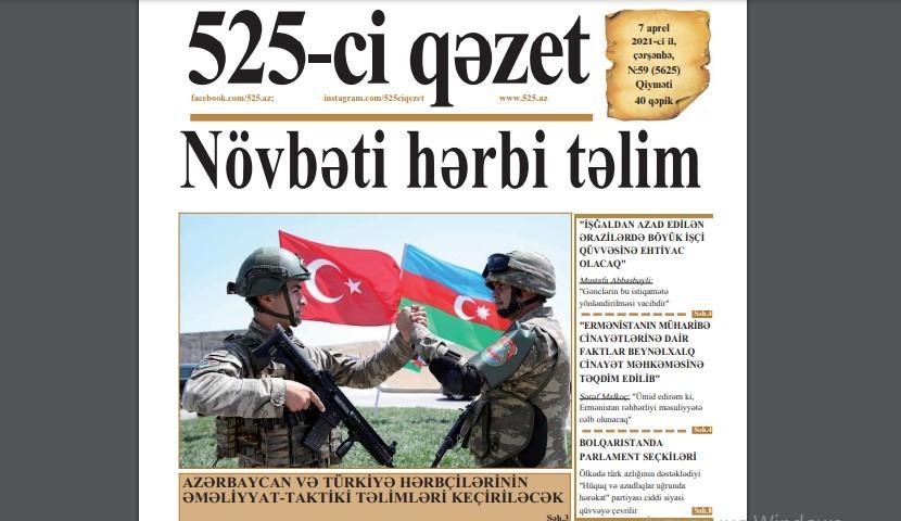 """""""525-ci qəzet""""in 7 aprel sayında nələr var? - <b style=""""color:red"""">ANONS</b>"""