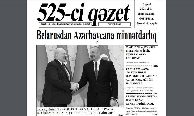 """""""525-ci qəzet""""in 15 aprel sayında nələr var? - <b style=""""color:red"""">ANONS</b>"""