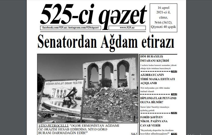 """""""525-ci qəzet""""in Nizamiyə həsr olunmuş sayında nələr var? - <b style=""""color:red"""">ANONS</b>"""
