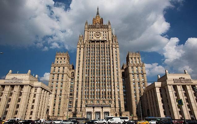 """Rusiya 5 Polşa diplomatını ölkədən çıxarır<b style=""""color:red""""></b>"""