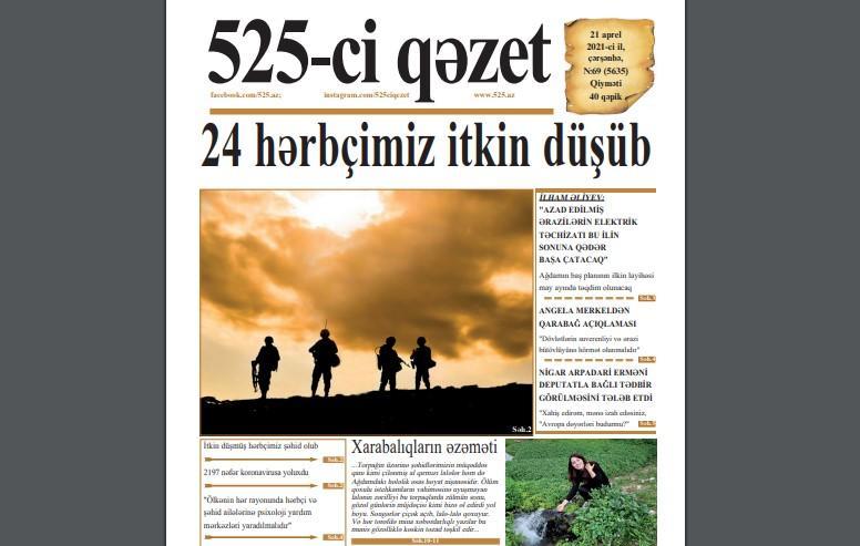 """""""525-ci qəzet""""in 21 aprel sayında nələr var? - <b style=""""color:red"""">ANONS</b>"""