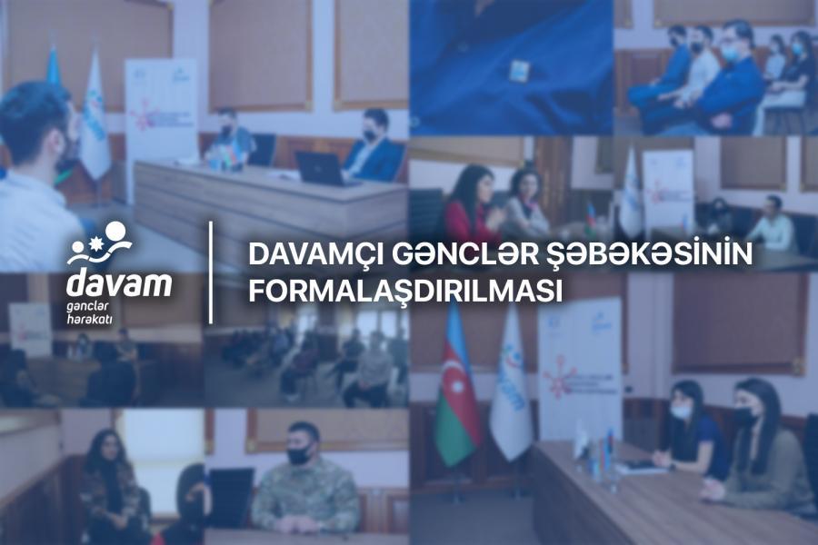 """""""Davam"""" Gənclər Hərəkatının yeni üzvləri ilə daha bir görüş <b style=""""color:red""""></b>"""