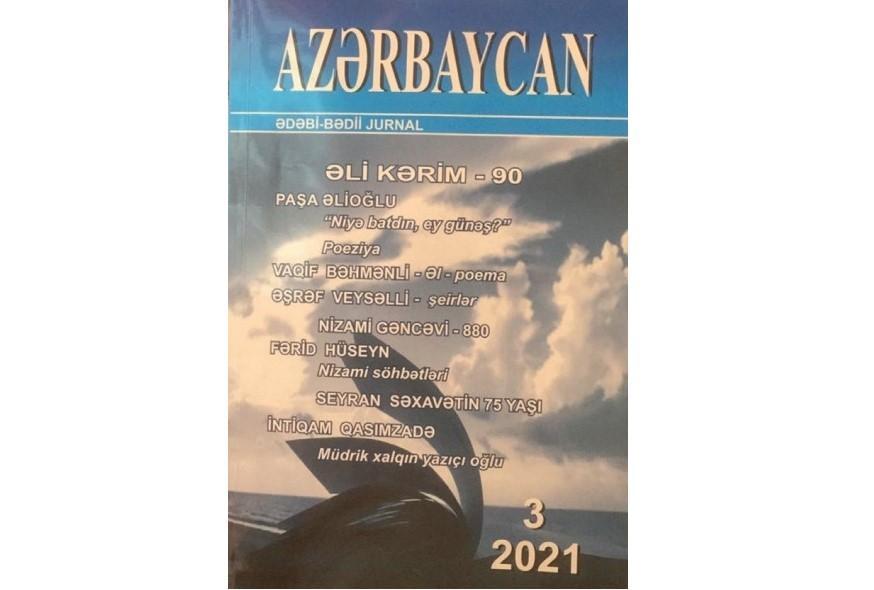 """""""Azərbaycan"""" jurnalının yeni sayı <b style=""""color:red""""></b>"""