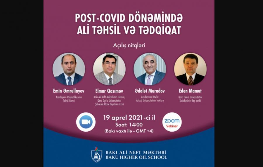 """Bakı Ali Neft Məktəbində vebinar<b style=""""color:red""""></b>"""