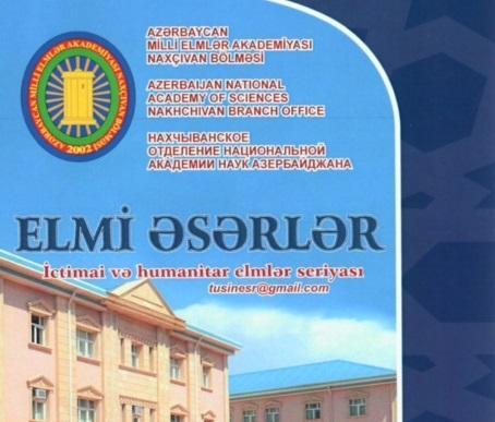 """""""Elmi əsərlər"""" və """"Axtarışlar""""ın yeni sayı işıq üzü görüb<b style=""""color:red""""></b>"""