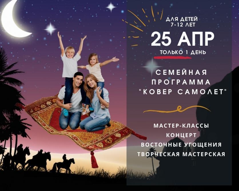 """Azərbaycan dekorativ-tətbiqi sənəti Sankt-Peterburqda təqdim ediləcək<b style=""""color:red""""></b>"""