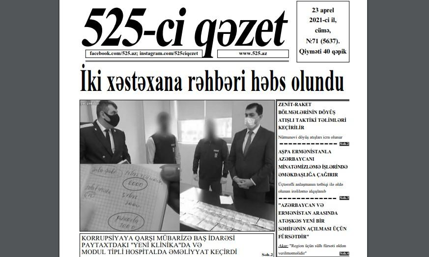"""""""525-ci qəzet""""in 23 aprel sayında nələr var? - <b style=""""color:red"""">ANONS</b>"""