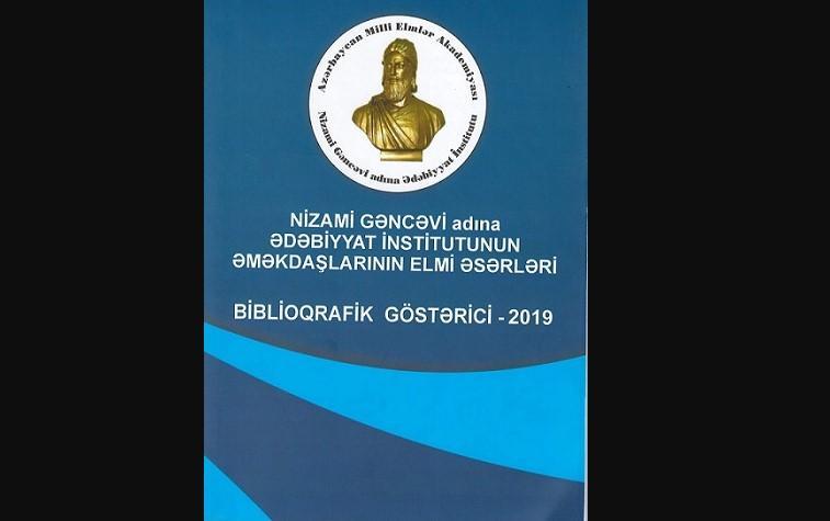 """""""Biblioqrafik göstərici - 2019"""" işıq üzü görüb<b style=""""color:red""""></b>"""