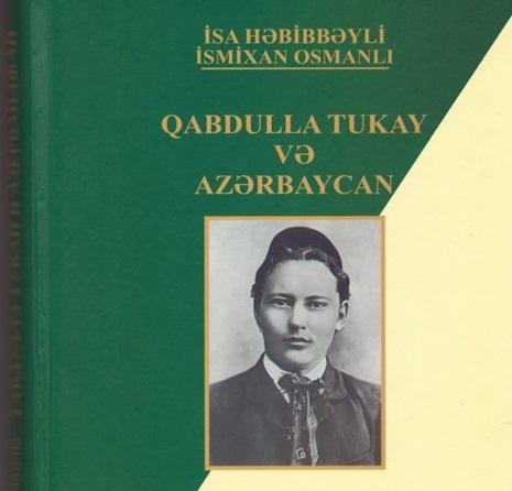 """""""Qabdulla Tukay və Azərbaycan"""" kitabı işıq üzü görüb<b style=""""color:red""""></b>"""
