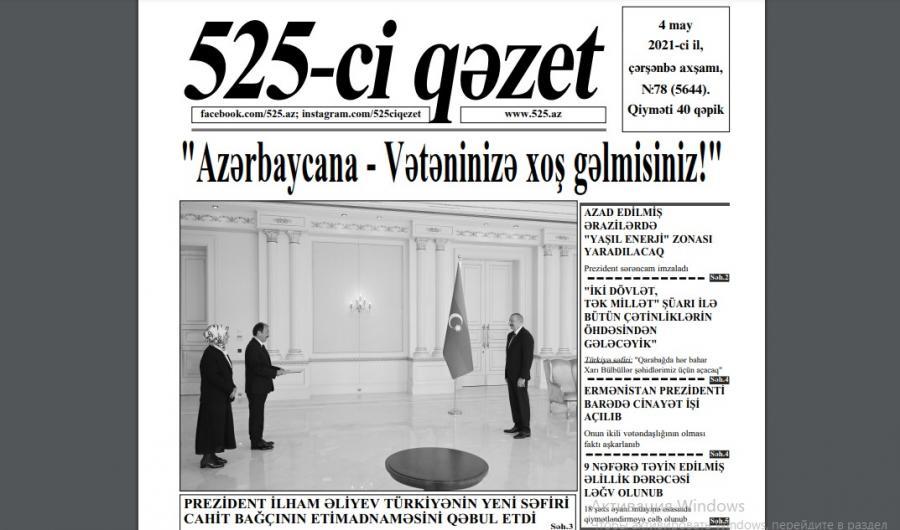 """""""525-ci qəzet""""in 4 may sayında nələr var? - <b style=""""color:red"""">ANONS</b>"""