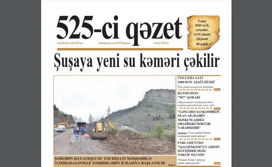 """""""525-ci qəzet""""in 5 may sayında nələr var? - <b style=""""color:red"""">ANONS</b>"""