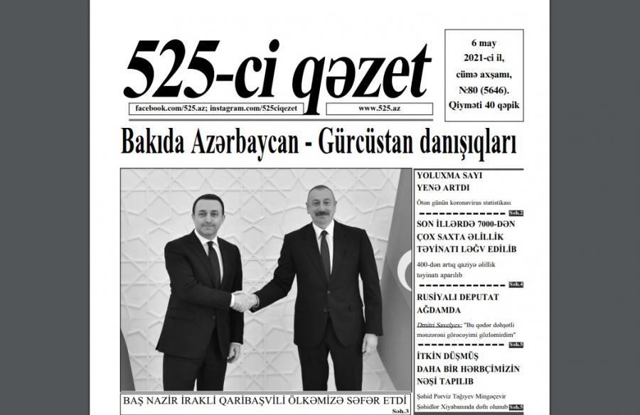 """""""525-ci qəzet""""in 6 may sayında nələr var? - <b style=""""color:red"""">ANONS</b>"""