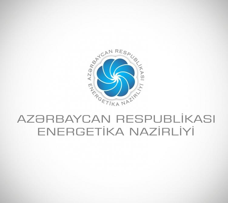"""Energetika Nazirliyi Yaponiya şirkəti ilə müqavilə imzalayıb<b style=""""color:red""""></b>"""