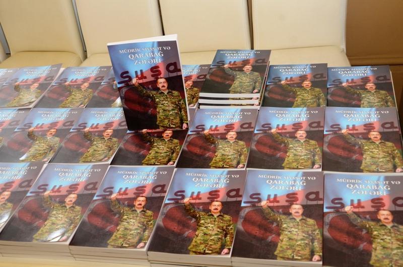 """""""Müdrik siyasət və Qarabağ Zəfəri"""" kitabının təqdimatı keçirilib<b style=""""color:red""""></b>"""
