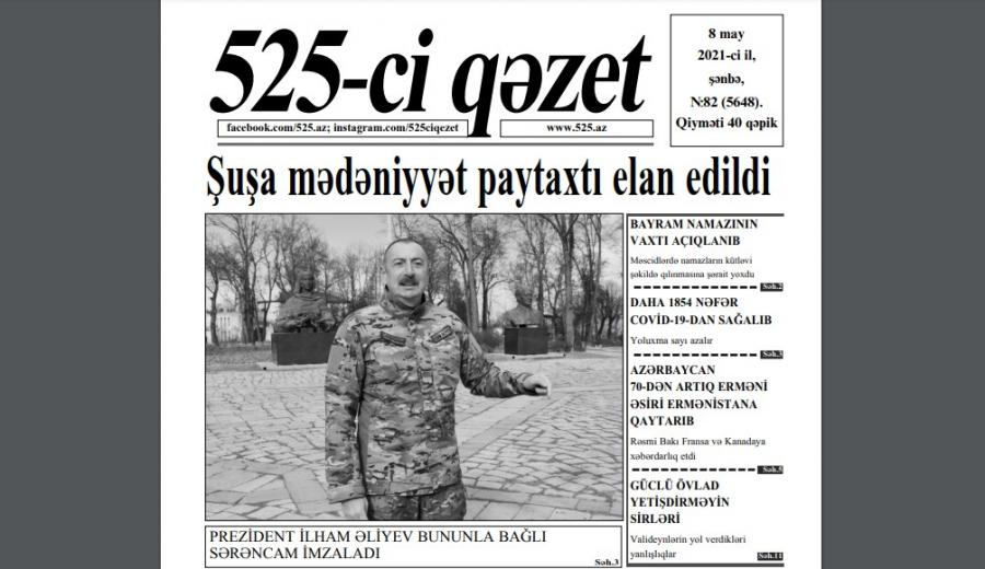 """""""525-ci qəzet""""in 8 may sayında nələr var? - <b style=""""color:red"""">ANONS</b>"""