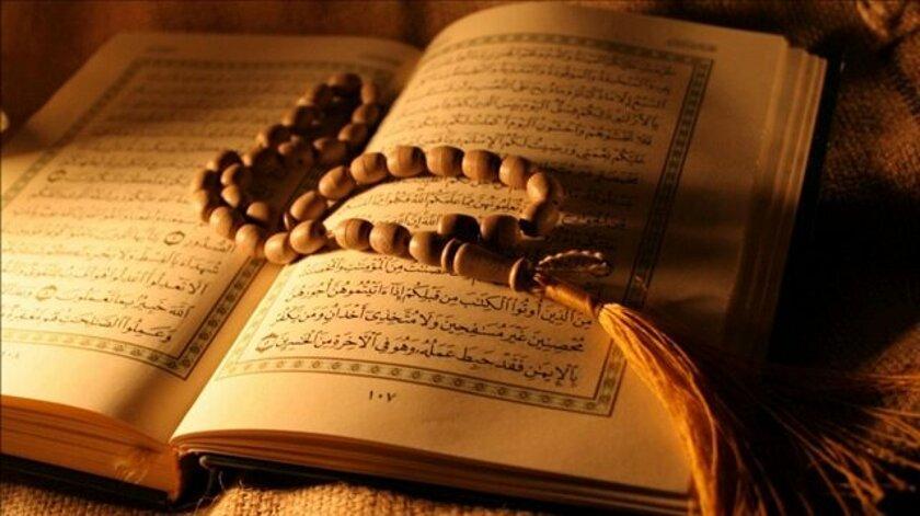 """Ramazanın 25-ci gününün duası -<b style=""""color:red""""> İmsak və iftar vaxtları</b>"""