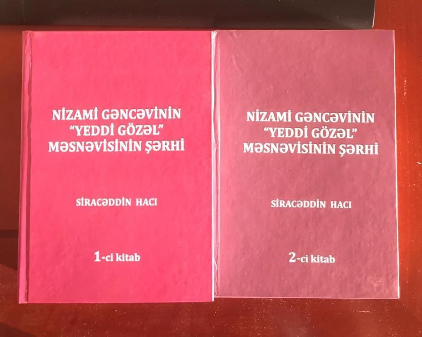 """""""Yeddi gözəl""""in şərhi ilə bağlı ikicildlik elmi monoqrafiya çıxıb<b style=""""color:red""""></b>"""