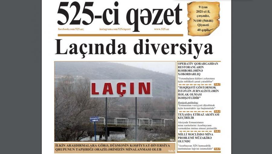 """""""525-ci qəzet""""in 9 iyun sayında nələr var? - <b style=""""color:red"""">ANONS</b>"""