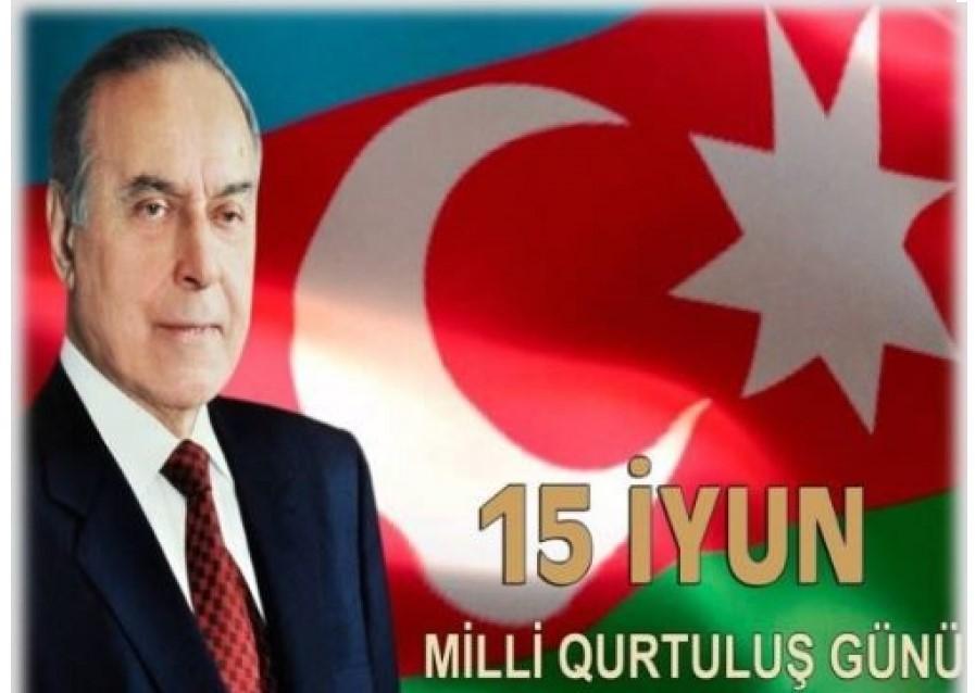 """Milli Qurtuluş Gününə aid virtual sərgi hazırlanıb<b style=""""color:red""""></b>"""