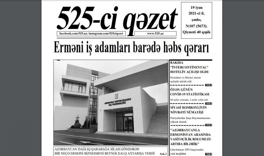 """Bu şənbə """"525-ci qəzet""""də - <b style=""""color:red"""">ANONS</b>"""