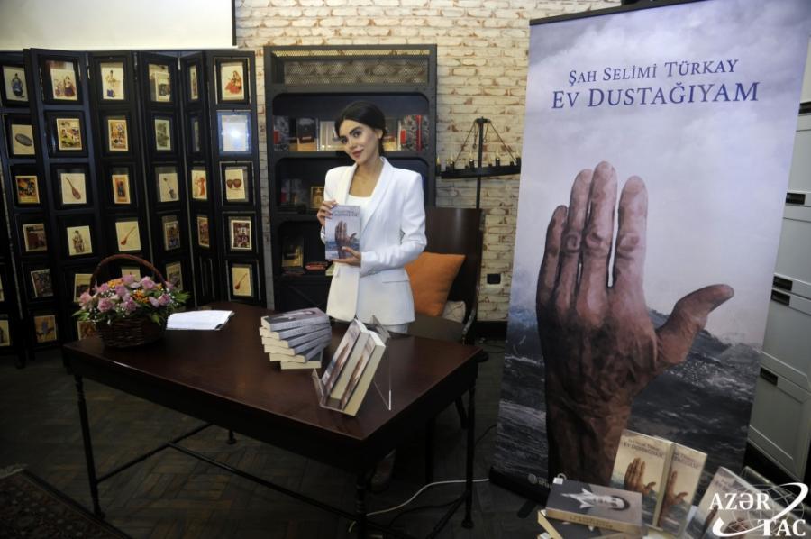 """Gənc yazıçının """"Ev dustağıyam"""" kitabının təqdimatı olub - Foto"""