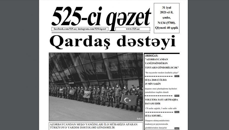"""Bu şənbə """"525-ci qəzet""""də - ANONS"""