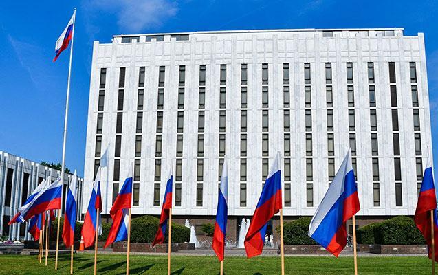 ABŞ Rusiyanın 24 diplomatına bir ay vaxt verdi