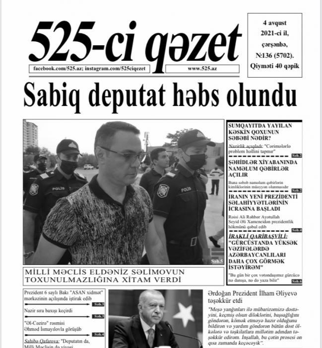 """""""525-ci qəzet""""in 4 avqust sayında nələr var? -  Anons (Video)"""