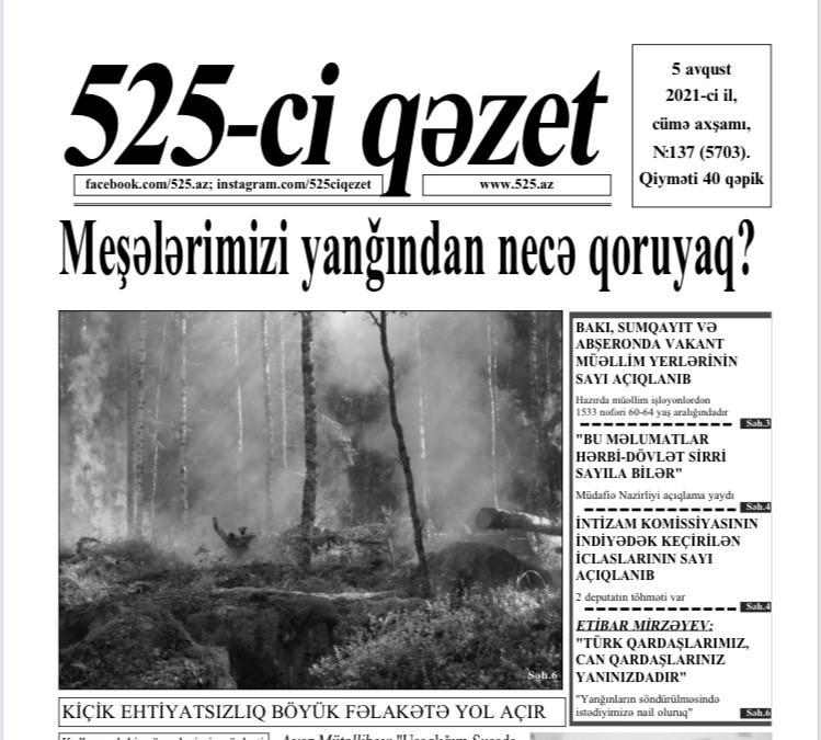 """""""525-ci qəzet""""in 5 avqust sayında nələr var? - Anons"""