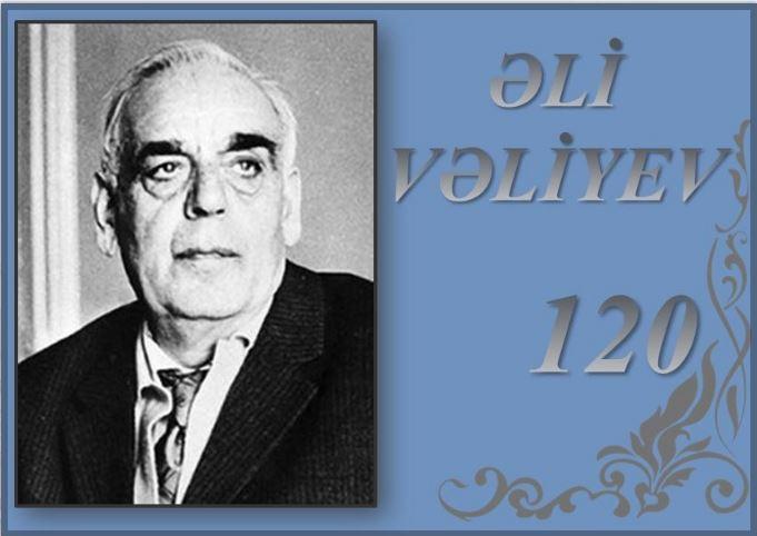 """Ürəklə dilin birliyi -<b style=""""color:red""""> Əli Vəliyev - 120</b>"""