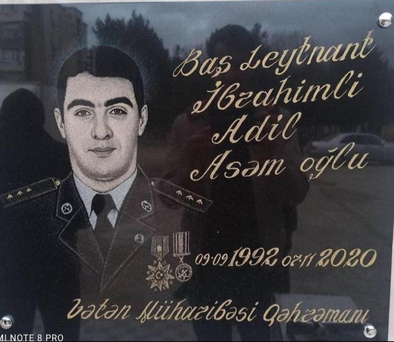 """Vətən naminə - Vətən uğrunda - <b style=""""color:red""""> Şəhid Adil İbrahimlinin xatirəsinə</b>"""