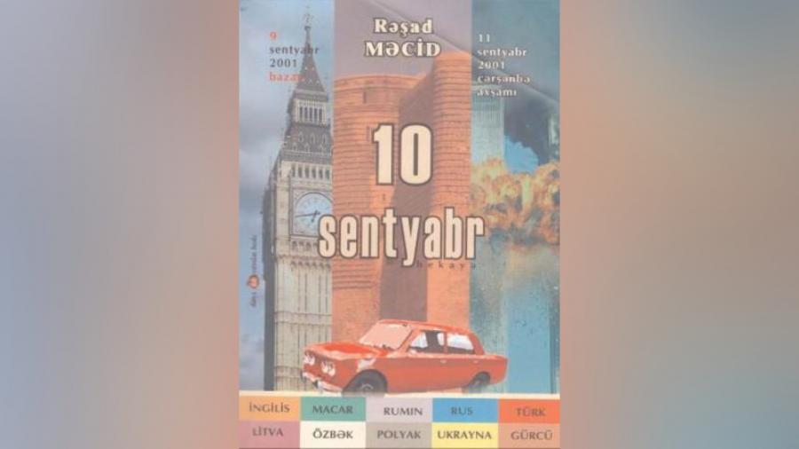 """""""10  sentyabr""""dan sonra -<b style=""""color:red"""">Rəşad Məcidin hekayəsi haqqında</b>"""