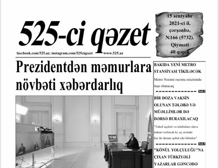 """""""525-ci qəzet""""in 15 sentyabr sayında nələr var? -  Anons"""