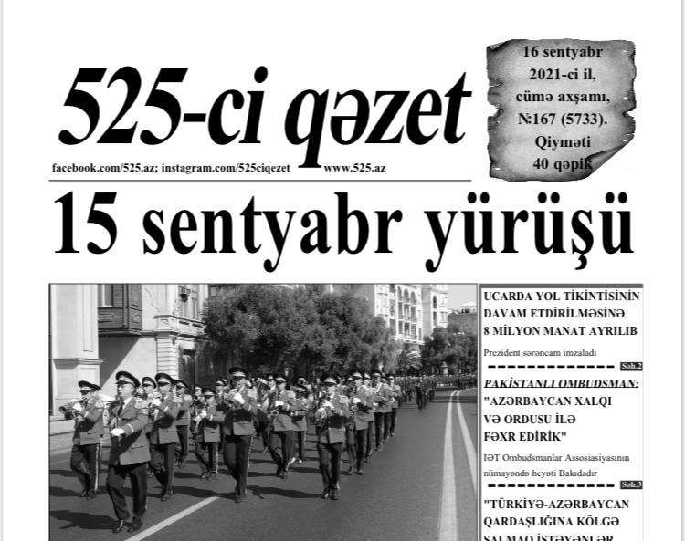 """""""525-ci qəzet""""in 16 sentyabr sayında nələr var? -  Anons"""