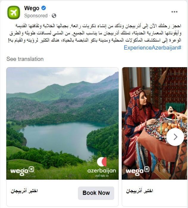 Turizm Bürosu məşhur beynəlxalq platformada onlayn kampaniyaya start verib
