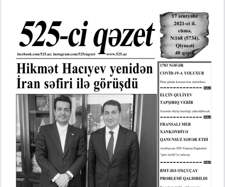 """""""525-ci qəzet""""in 17 sentyabr sayında nələr var? -  Anons"""