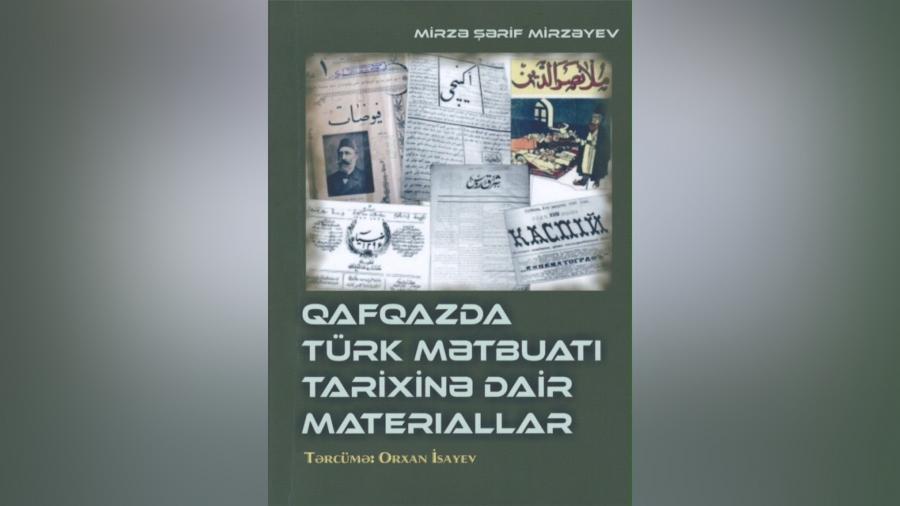 Orxan İsayevin tərcümə kitabı nəşr olunub
