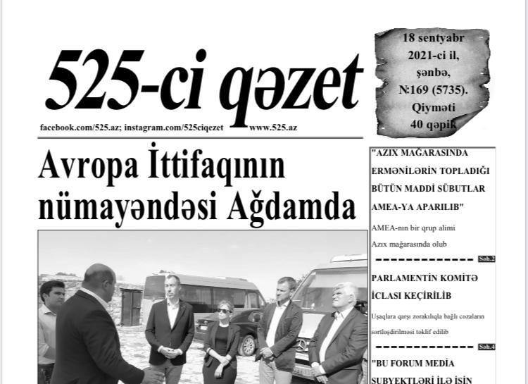"""""""525-ci qəzet""""in 18 sentyabr sayında nələr var? -  Anons"""