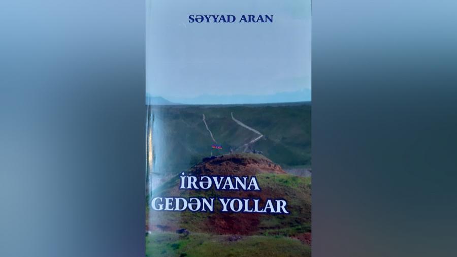 Səyyad Aranın yeni kitabı çapdan çıxıb