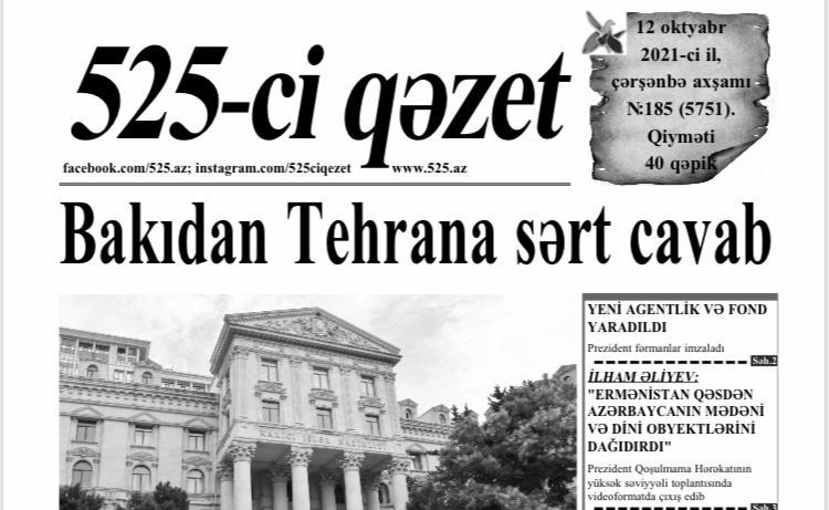 """""""525-ci qəzet""""in 12 oktyabr sayında nələr var? -  Anons"""